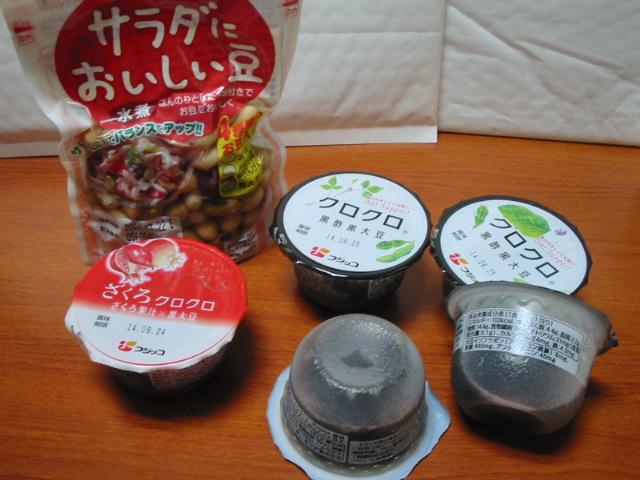 kurokuro2