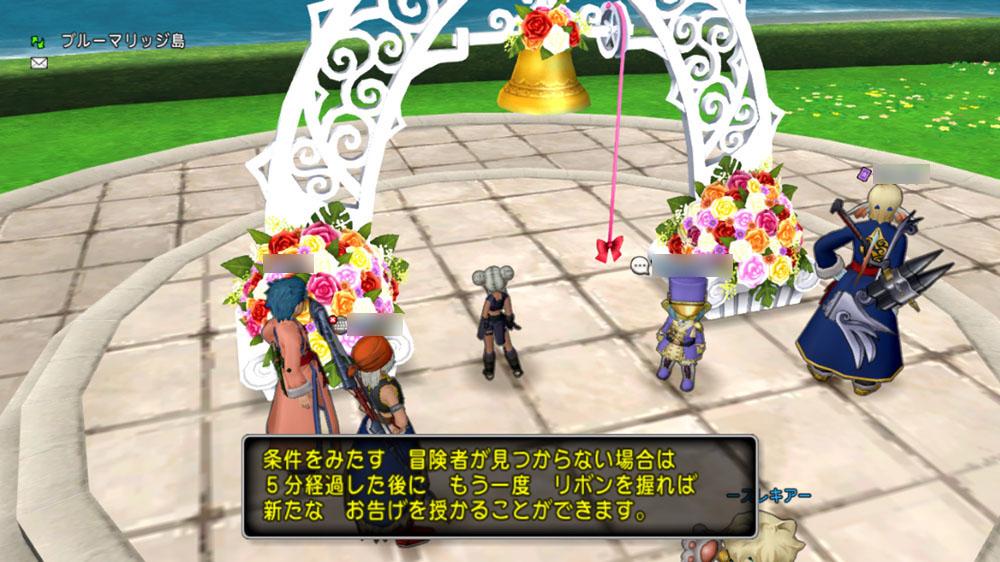 dqx_minazuki000