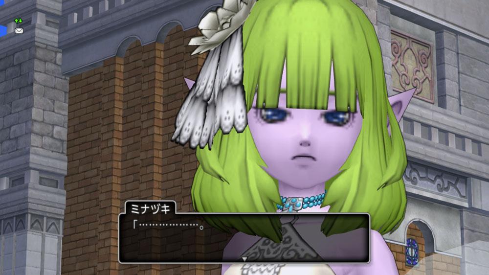 dqx_minazuki001
