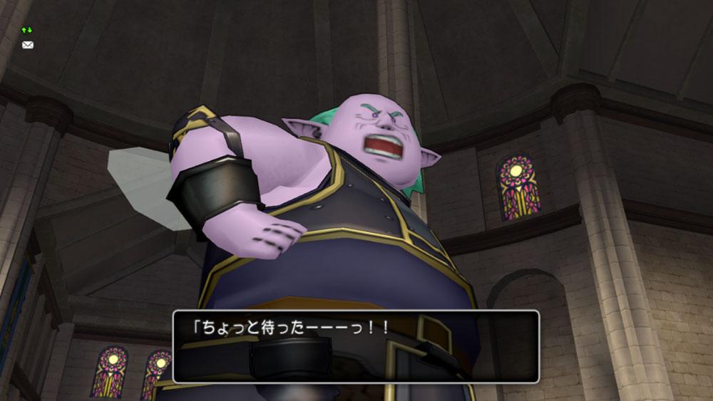 dqx_minazuki002
