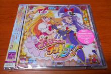 魔法つかいプリキュア CD OP ED 主題歌