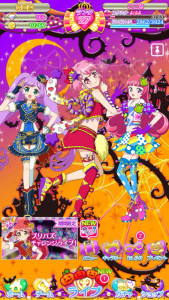 プリパズ ハロウィン イベント