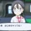 ポケモン サンムーン トレーナースクール せんせい エリコ