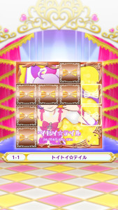 プリパズ イベント ゲーム ミュージック コレクション