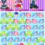 プリパラ プリパズ ゲームミュージックコレクション