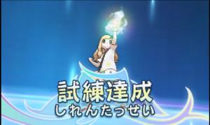 ポケモン サンムーン カキの試練