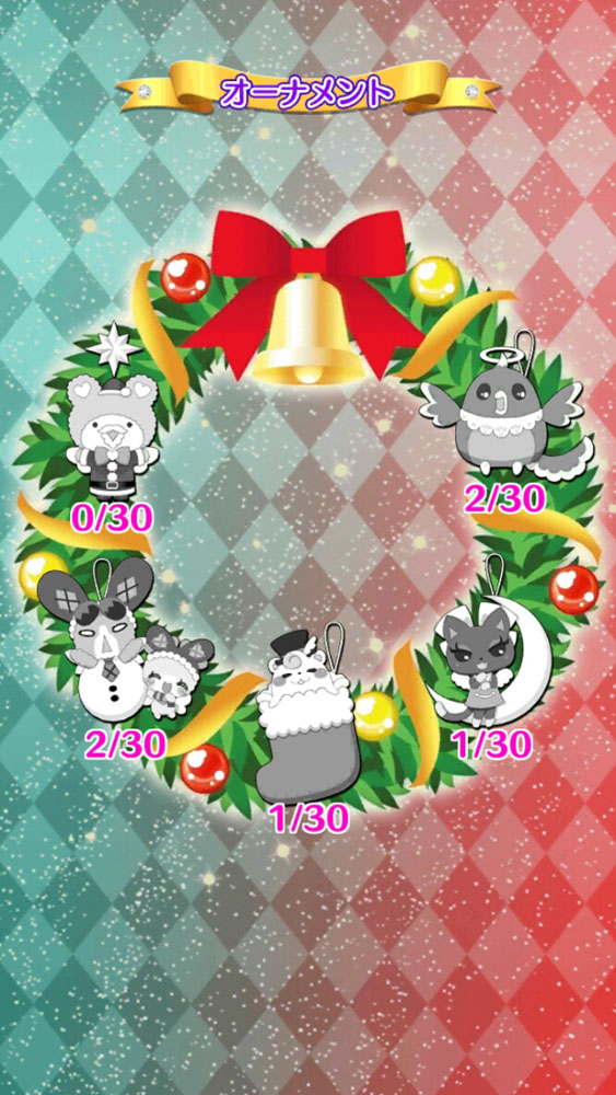 プリパラ プリパズ クリスマス イベント あじみ