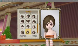 ドラクエ10 バージョン 3.5 髪型 エルフ 人間子供