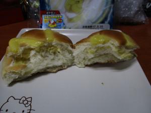 ポケモンパン ピカチュウ クリームパン