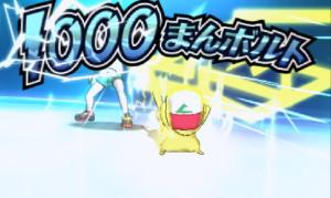 ポケモン サンムーン 映画前売り券 Zワザ 1000まんボルト サトシのピカチュウ