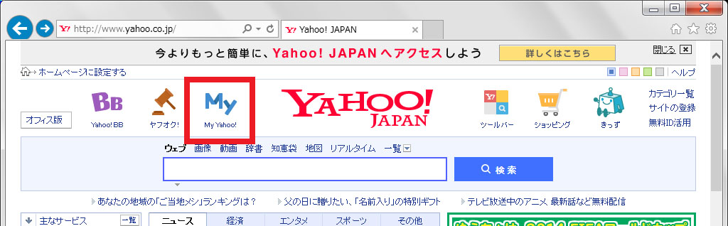 yahoo_campaign1