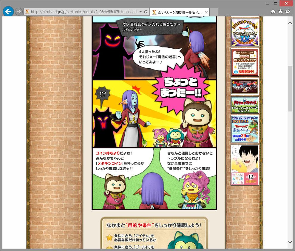 dqx_minazuki003