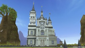 ドラクエ10 大きなお城の家