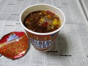 カップヌードル リッチ 贅沢 スッポン フカヒレ