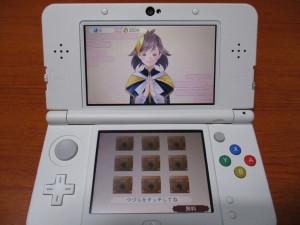 3DS めがみめぐり