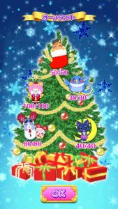 プリパラ プリパズ クリスマス