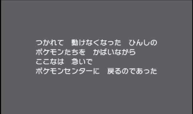 ポケモン サンムーン マオの試練