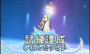 ポケモン サンムーン アセロラ ゴーストZ ポーズ