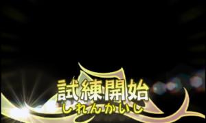 ポケモン サンムーン 天文台 デンキZ ポーズ