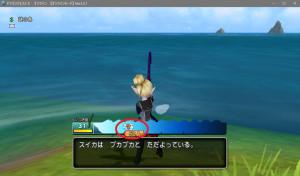 ドラクエ10 釣り スイカ 場所 謎の島