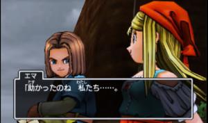ドラクエ11 3DS エマちゃん かわいい