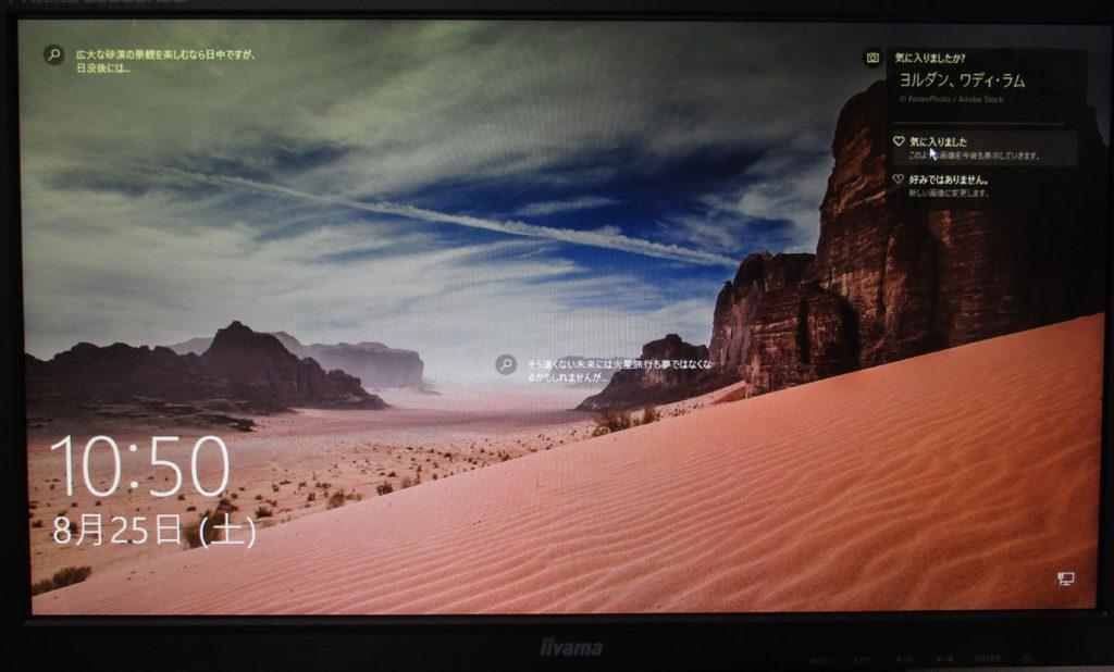ドラクエ10 バージョン4.3プロモーション映像の感想