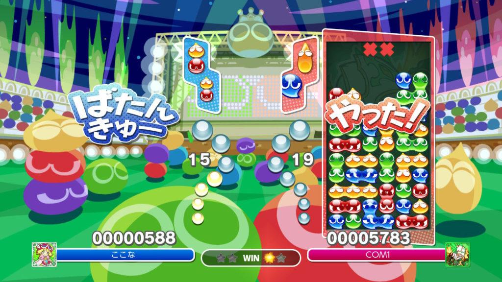 Switch スイッチ ぷよぷよeスポーツ ひとりでぷよぷよ