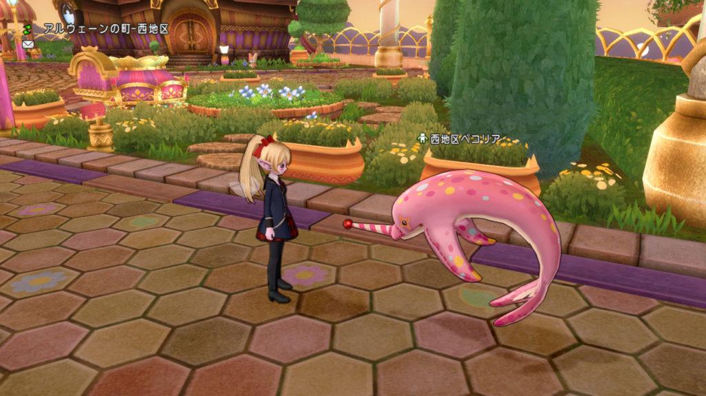 ドラクエ10 アルウェーン ピンク イルカ ペコリア かわいい