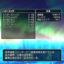 ドラクエ10 領界調査 領界バインダー 白霜の流氷野 魔物 場所