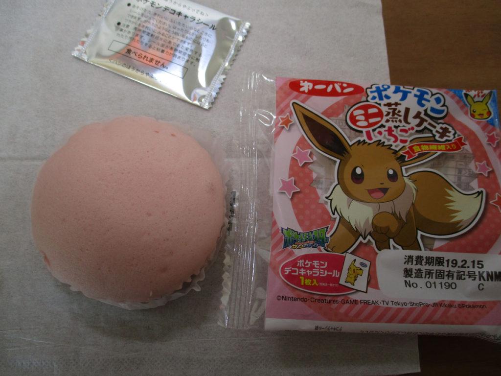 ポケモンパン ミニ蒸しケーキ いちご チョコ