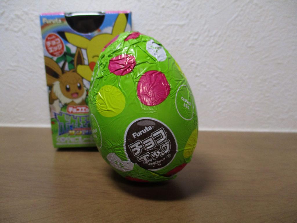 チョコエッグ ポケモン サンムーン 2プラス