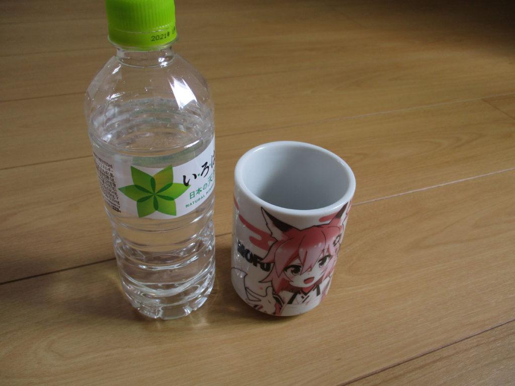 世話やきキツネの仙狐さん 仙狐さんが甘やかしてくれる 湯のみ