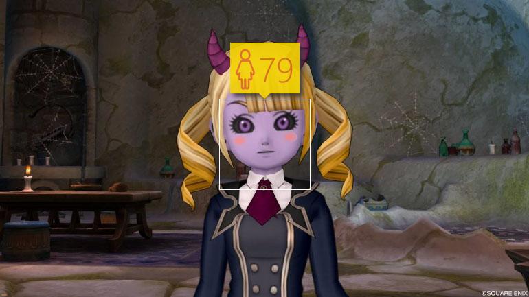 ドラクエ10 バージョン5 魔界 キャラ 魔族 見た目 紫 変わる 顔認識 年齢 性別