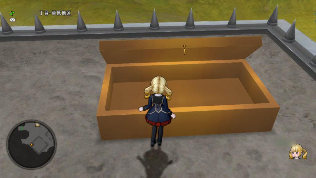 ドラクエ10 バトエン大会 第2回 庭具 バトエン筆箱ベッド