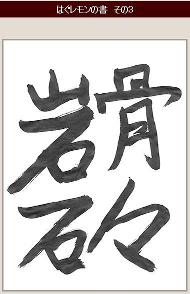 ドラクエ10 2020年 1月10日 テンの日 はぐレモン ヒント 場所 プレゼントボックス