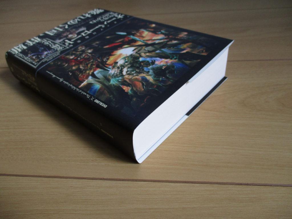 オーバーロード 14巻 特装版 フィギュア アインズ