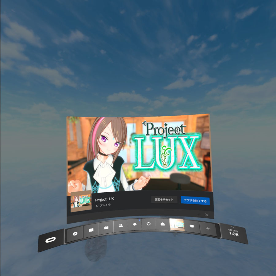 VR ゲーム steam Oculus Project LUX