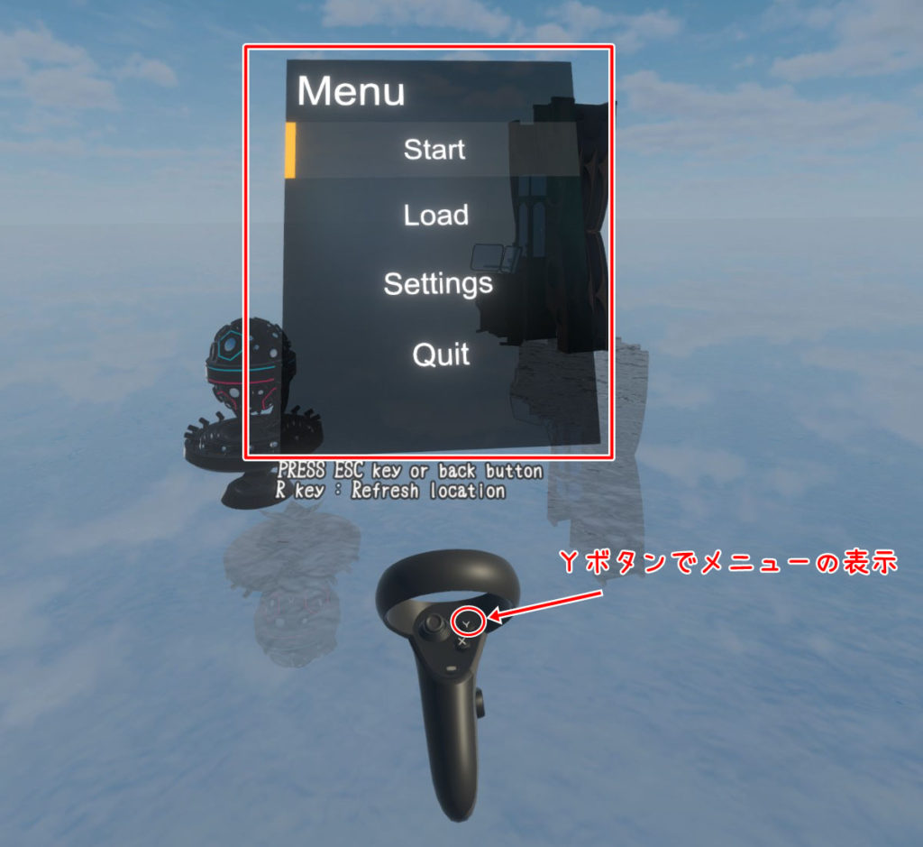 VR ゲーム steam Oculus Project LUX スタート メニュー 操作 やり方
