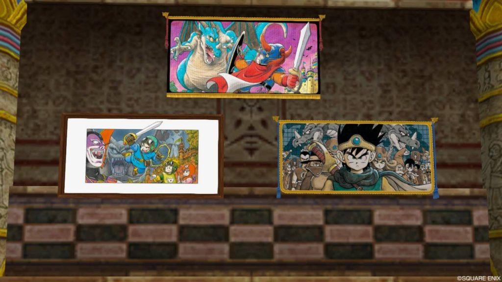 ドラクエ10 家具 壁かけDQⅠの絵 壁かけDQⅡの絵 壁かけDQⅢの絵