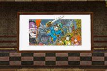 ドラクエ10 Vジャンプ 7月特大号 アイテムコード 家具 壁かけDQⅡの絵