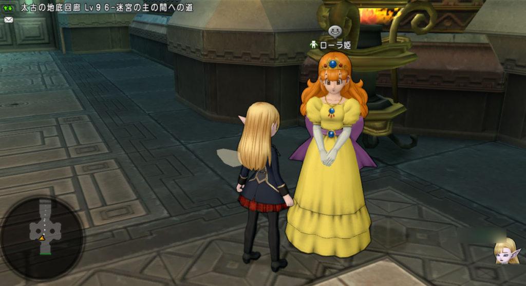 ドラクエ10 竜王城の決戦 再演 ローラ姫