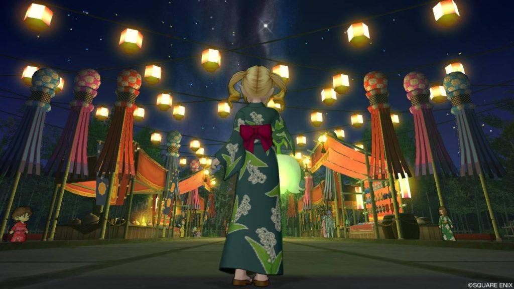 ドラクエ10 七夕 イベント 2020 怖い