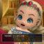 ドラクエ10 幼女 アンルシア かわいい