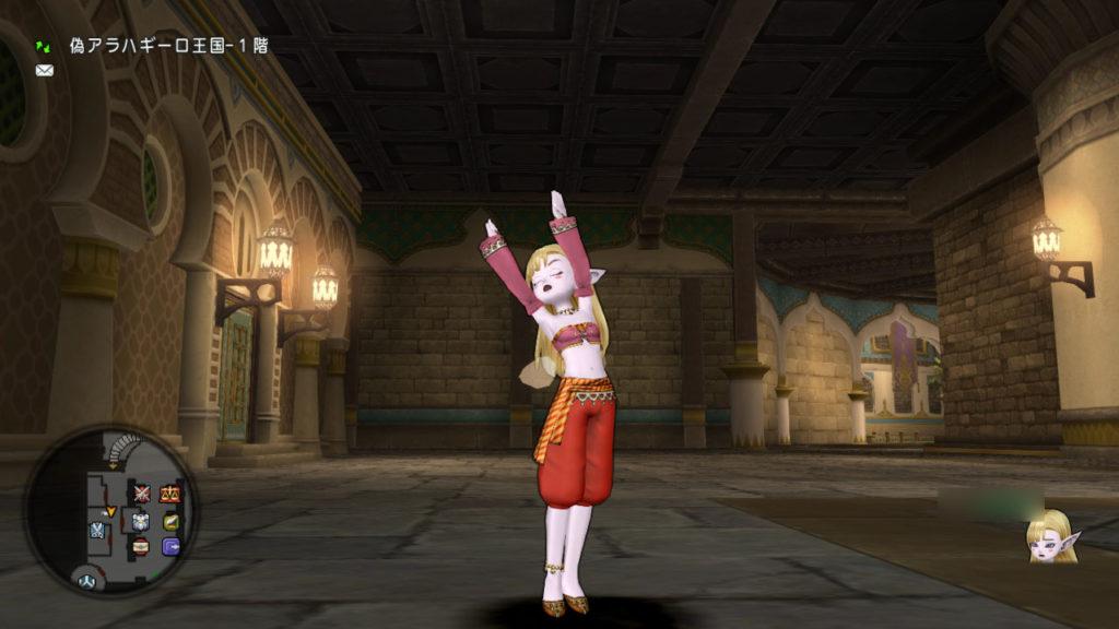 ドラクエ10 しぐさ くねくね 始まりの大魔王の舞 アスバル クエスト 大魔王の舞踏会