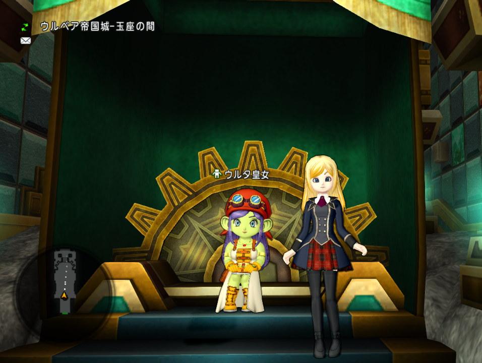 ドラクエ10 バージョン 5.4 追加 新しい 髪型 ウルタ皇女