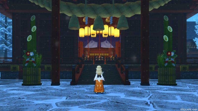 ドラクエ10 2021年 アストルティア 星明の宮