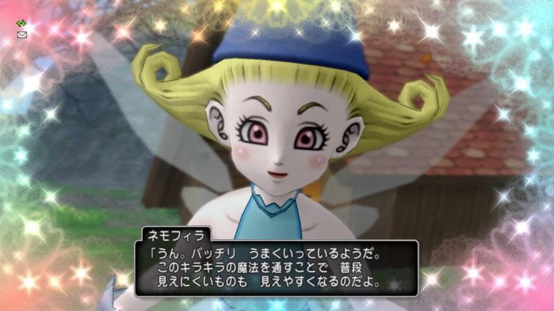 ドラクエ10 2021 春 イベント 妖精 ネモフィラ かわいい