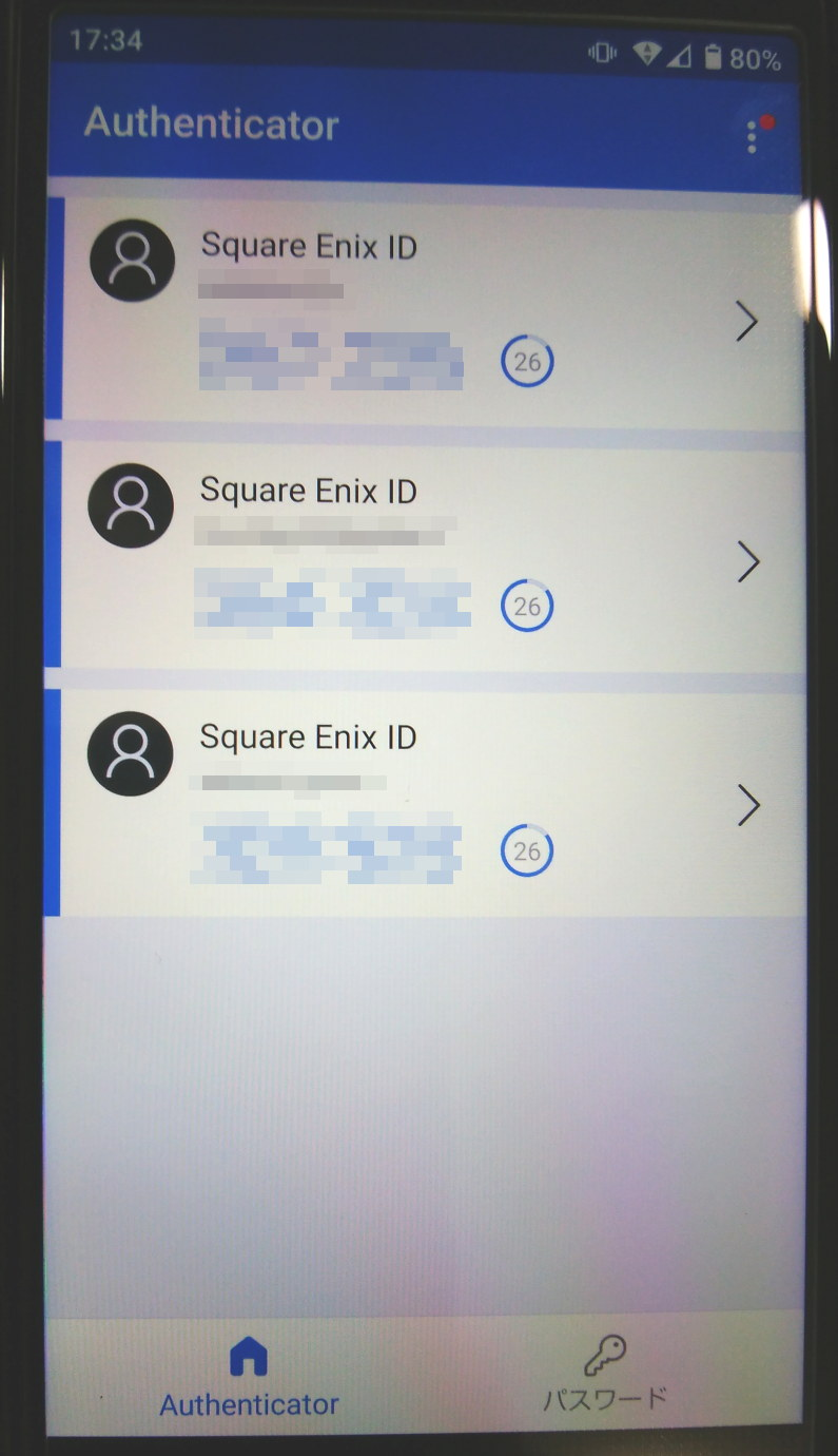 スクウェアエニックスアカウント ワンタイムパスワード 認証アプリ 複垢 複数アカウント 表示