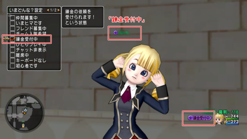 ドラクエ10 キャラクター名 名前 横 紫 マーク