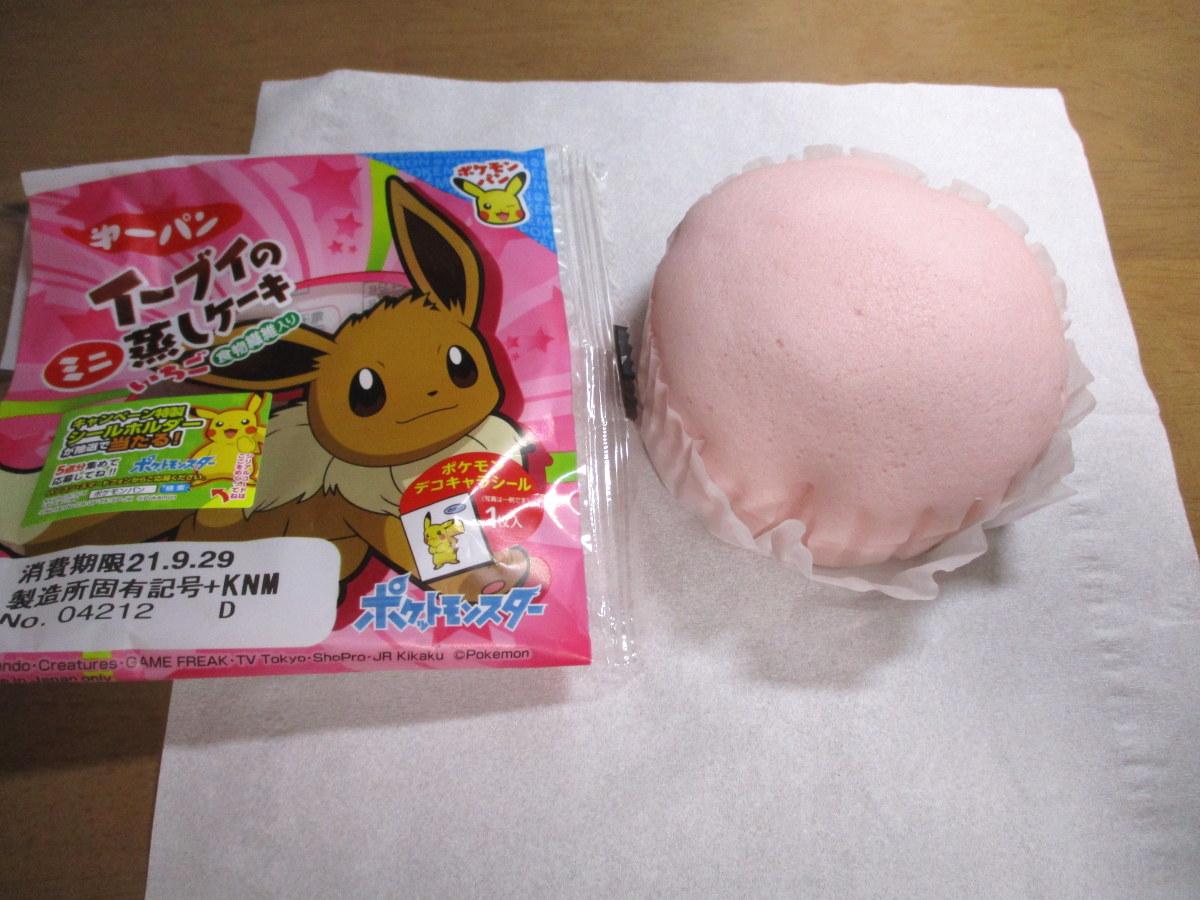 ポケモンパン イーブイ ミニ蒸しケーキ いちご